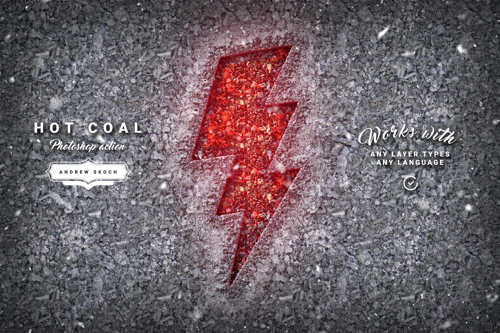 热煤-Photoshop动作灼热PS笔刷酷热纹理插图4