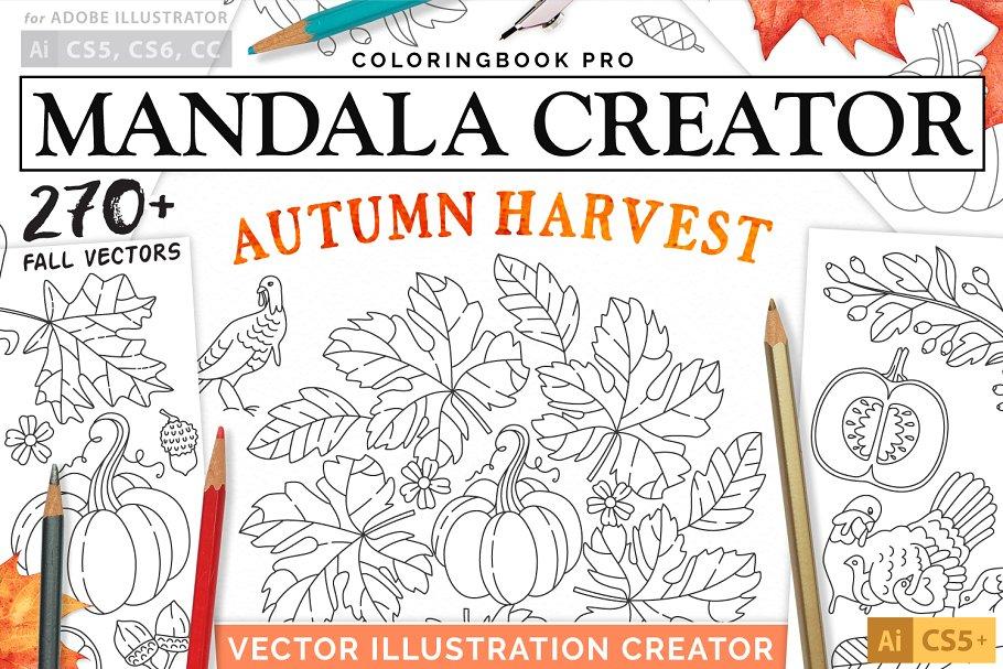 秋季图案生成illustrator插件 Autumn Harvest Mandala Creator插图
