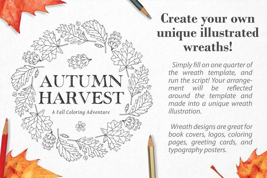 秋季图案生成illustrator插件 Autumn Harvest Mandala Creator插图7