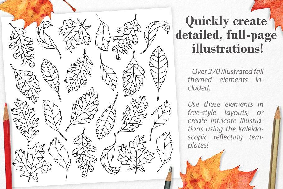 秋季图案生成illustrator插件 Autumn Harvest Mandala Creator插图9